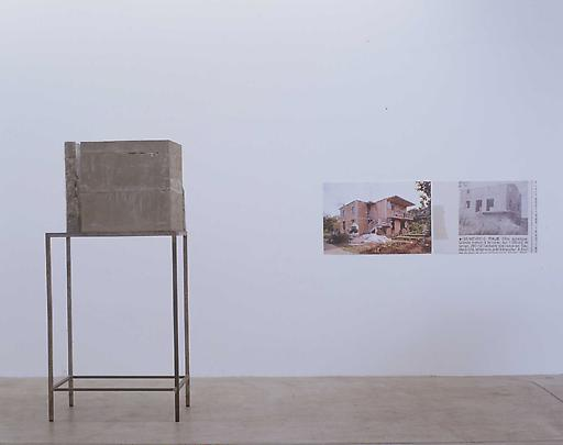 Installation view ISA GENZKEN and Pierre Huyghe Image