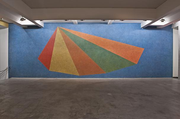 Wall Drawing #770: Asymmetrical pyramid with color ink washes superimposed Image