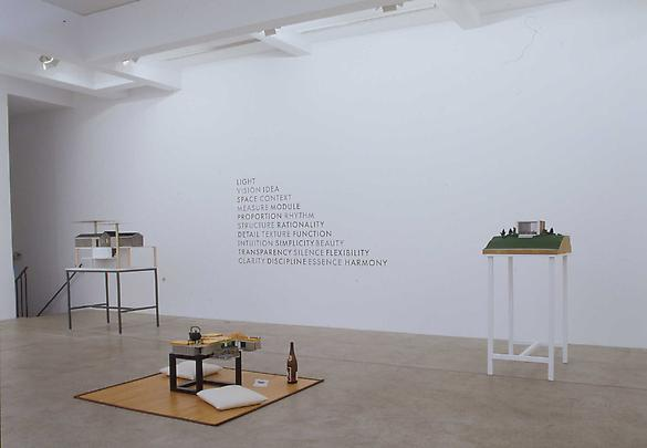 Installation view Eija-Liisa Ahtila, Lothar Baumgarten and Dan Graham Image