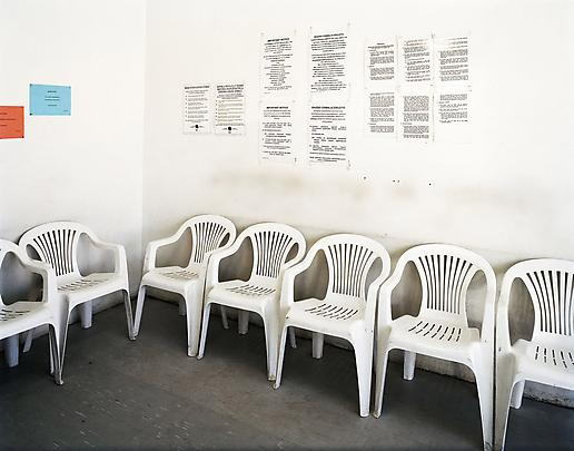 <b>The waiting room of Bingo Cash Loans. Elliot, Eastern Cape</b>. 8 August 2006 Image