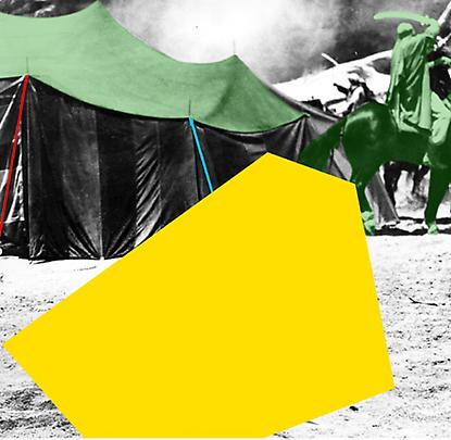 <b>Blockage (Yellow): With Tent and Sword Fight (Green)</b>, 2004 Image