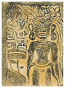 Paul Gauguin <i>Idole tahitienne (Tahitian idol)</i> 1894-1895 Hand-colored woodcut printed in black and ochre on slightly beige paper 6 x 4 1/2 inches; 15 x 11 cm