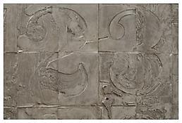 <i>0 - 9</i>, detail, 2008, Silver, 20 1/8 x 37 7/8 x 1 1/4 inches; 51 x 96 x 3 cm