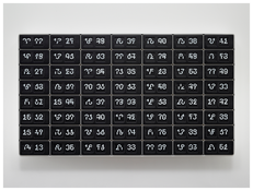 <i>Perfect Time 8 x 7</i> 2011 Steel, vinyl, computerized electronic control system and components 46 1/2 x 81 1/2 x 8 1/4 inches; 118 x 207 x 21 cm