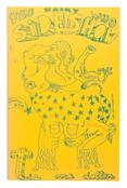 Hairy Who <i>The Hairy Who Sideshow</i> 1967 Exhibition catalogue 11 x 7 inches; 28 x 18 cm