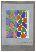 <I>Momoyama</i>  2012 Monotype with an etching on Kurotani Kozo paper  36 x 24 1/2 inches; 91 x 62 cm