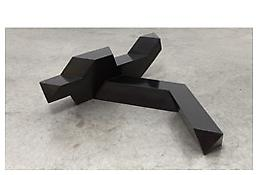 <i>Source</i> 1967 Cast bronze, black patina 12 1/2 x 31 x 30 1/2 inches; 32 x 79 x 77 cm
