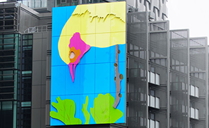 Gary Hume at Regent's Place