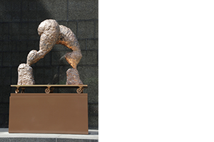 Rebecca Warren Unveils a New Sculpture at the Henry Moore Institute