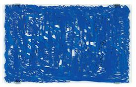 <i>Panorama (Enclosure)</i> 1999 Silkscreen on plexiglas with four metal brackets 61 5/8 x 96 inches 157 x 244 cm