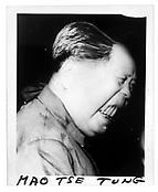 <i>Mao Tse Tung</i> c. 1960 Vintage gelatin silver print 10 x 8 1/8 inches; 25 x 21 cm