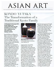 Asian Art Newspaper