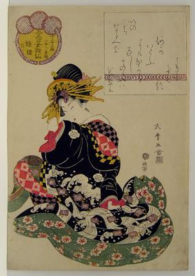 KITAGAWA SHIKIMARO (fl. 1810) The courtesan Hina? adjusts her hairpin, ca. 1813 Oban tate-e Inv# 6473 $ 4,750 Image