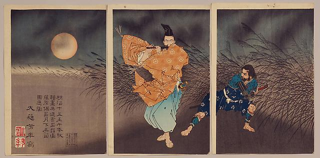 Tsukioka Yoshitoshi (1839-92)