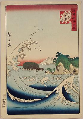 SUZUKI HIROSHIGE II (1826-1869) Mount Fuji seen between rising waves and Enoshima Seven Mile Beach; Sôshû Shichirigahama 100 Views of the Provinces; Shokoku meisho hyakkei 1859, 5th month Ôban tate-e