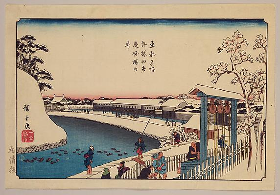 UTAGAWA HIROSHIGE (1797-1858) Cherry Tree Well in Snow at Benkeibori, Sakurada; Soto Sakurada Benkeibori sakura no i Famous Views of the Eastern Capital; Toto meisho ca. 1846 Ôban yoko-e