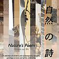 Nature&#039;s Poem: Shizen no Shi