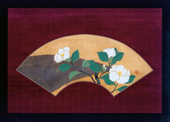 Watanabe Shik (1683-1755)