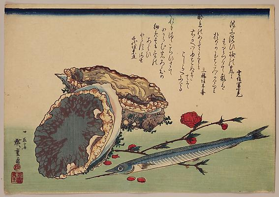 UTAGAWA HIROSHIGE (1797-1858) Abalone and whitefish (awabi sajori) Untitled set of Selected Fish ca. 1832 Ôban yoko-e; with mica