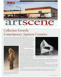 Chazen Musuem of Art: Art Scene