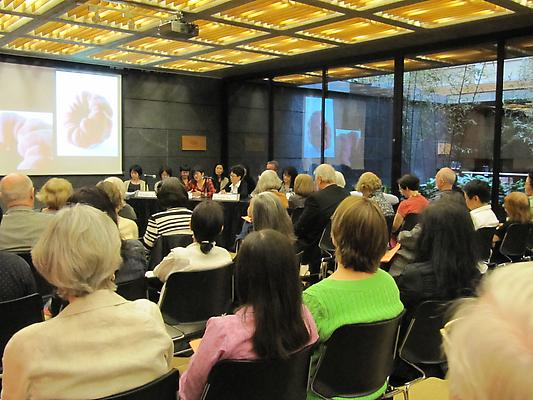 Panel Discussion at Japan Society