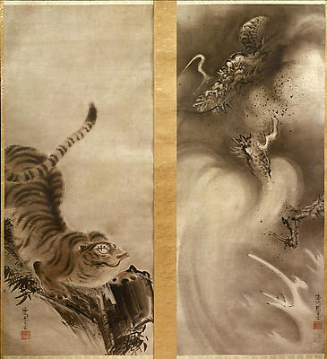 MARUYAMA ÔKYO Tiger and Dragon Meiwa era (1764-70)  Ink on paper; Pair of hanging scrolls 44 x 18 1/4 inches (each; exclusive of mount)  Inv# 3217