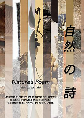 Featuring the ceramics of Harada Shuroku, Ito Motohiko, Kato Yasukage, Kawase Shinobu, Kishi Eiko, Maeda Masahiro, Matsui Kosei and Sugiura Yasuyoshi