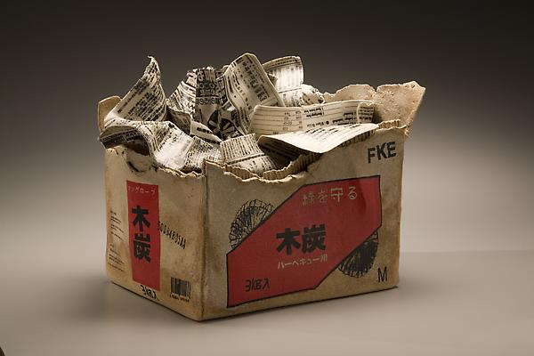 Mishima Kimiyo (b. 1932)