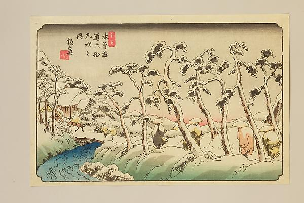 Keisai Eisen (1790-1848)