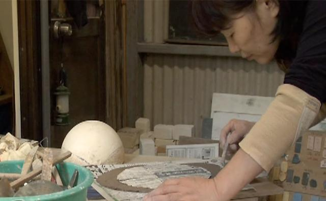 "<a href=""http://www.facebook.com/pages/Joan-B-Mirviss-LTD/159267110821619?ref=hl"">Visit our Facebook page to watch a video of Kishi Eiko creating her beautiful sculptures. </a>"