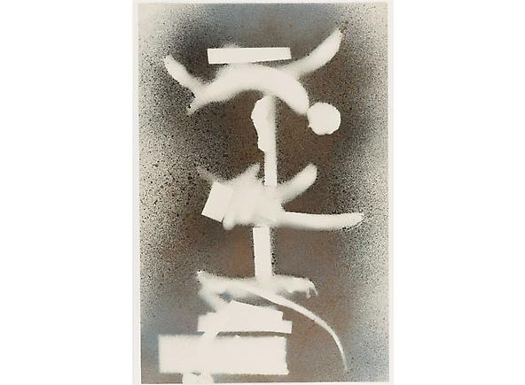 David Smith, Untitled, 1960 Spray enamel on paper 17.5 x 11.4 inches (44.5 x 29 cm)
