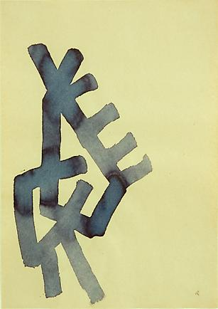 Untitled 1969 Ink on paper 11.5 x 8.25 inches (29.2 x 21 cm)