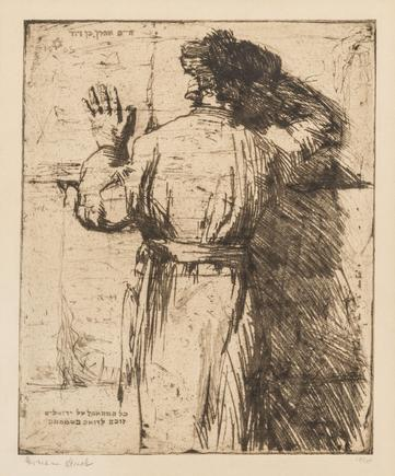 Hermann Struck  At the Wailing Wall, 1932 Etching 10.63 by 12.99 inches (27 by 33 cm) Framed: 19 x 22 inches Edition 68 of 150 (Inv# HS1529.1)
