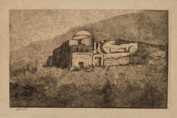 Hermann Struck  Tomb in Tiberias, 1905 Etching 8.7 by 5.35 inches (22.1 by 13.6 cm) Framed: 17 3/4 x 13 3/4 inches