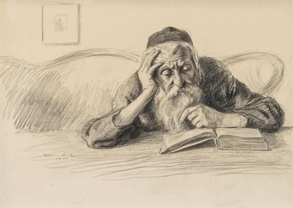 Hermann Struck  Scholar, 1928 Graphite on paper 12.48 by 8.82 inches (31.7 by 22.4 cm) Framed: 17 3/4 x 13 3/4 inches Edition AP (Inv# HS2180.1)