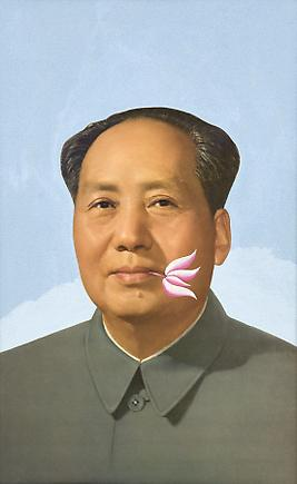 Mao (Rouge Series) 1995 Acrylic and color paper print on canvas 21.65 x 13.23 inches (55 x 33.6 cm)