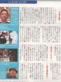 Japion Newspaper Oct 2015