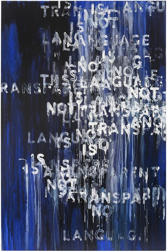 <i>Language Is Not Transparent</i><br />2015<br />oil and acrylic on canvas<br />91 x 60 inches<br />  (231.1 x 152.4 cm)<br />PF4288<br />
