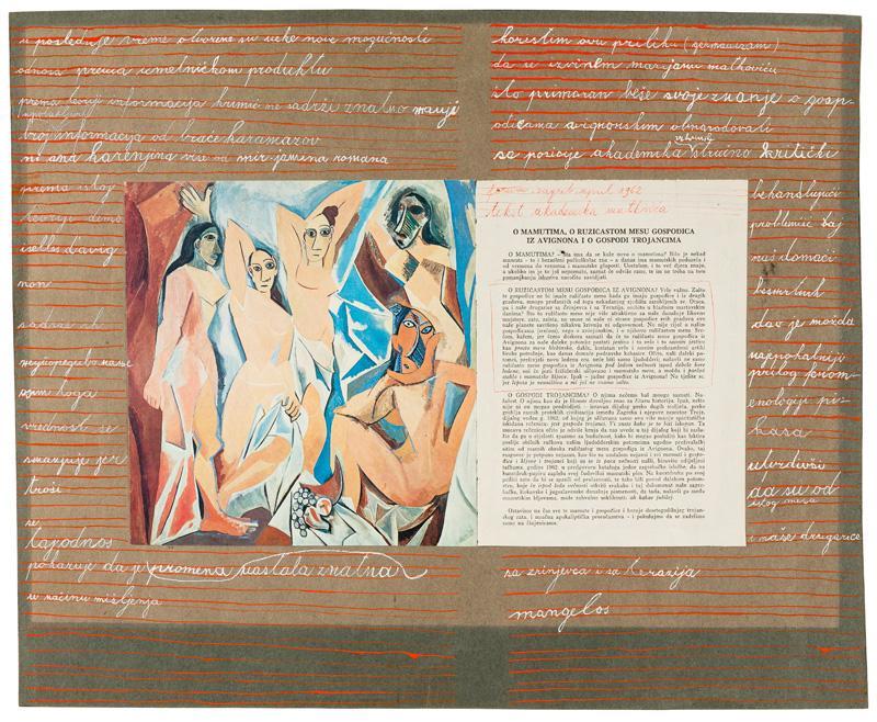 Dimitrije Bašičević Mangelos (1921-1987)<br /><br />U poslednje vreme (Recently...)<br />c. 1967-1972<br />tempera and collage on cardstock<br />14 5/8 x 17 7/8 inches<br />(37.1 x 45.4 cm)<br />frame: 21 x 21 1/2 inches (53.3 x 64.9 cm)<br />PF4067<br />