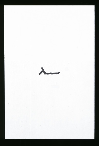 "RICHARD TUTTLE<br /><i>52 1/2"" center point work IV</i> (5)<br />1976<br />black ink on paper<br />9 x 6 inches (22.86 x 15.24 cm)<br />"