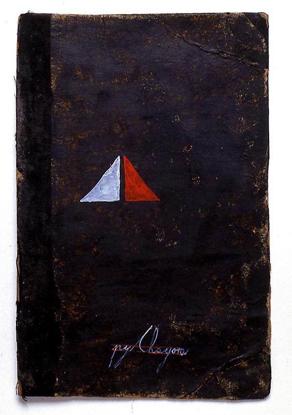 MANGELOS [DIMITRIJE BAŠIČEVIĆ] (1921-1987)<br />Pythagora<br />m. 5 (1951-1956)<br />tempera on cardboard book cover<br />8 3/4 x 5 3/4 inches <br />(22.3 x 14.5 cm)<br />