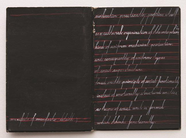 MANGELOS [DIMITRIJE BAŠIČEVIĆ] (1921-1987)<br />Manifestos on civilization no. 2, 2457<br />1978<br />tempera on printed paper and perfect-bound<br />cardboard covers, 20 sheets (incomplete)<br />8 1/2 x 6 1/8 inches (21.6 x 15.5 cm)<br />PF2289<br />