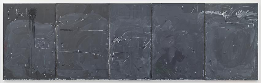 JOSEPHINE HALVORSON<br /><i>Room 441</i><br />2012<br />oil on linen<br />5 panels, overall: 50 x 168 inches (127 x 426.7 cm)<br />