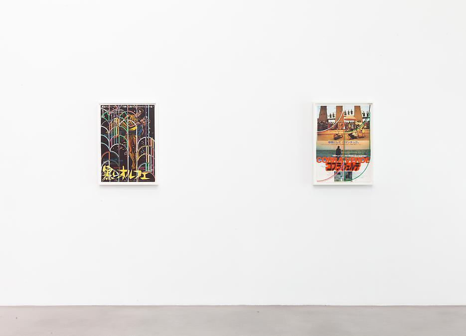 Sarah Morris <i>Academia Militar</i> Installation view 9 2013
