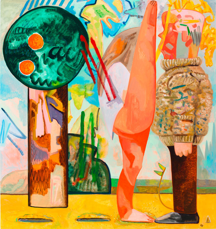 <i>Hop</i> 2012 Oil on canvas 96 x 90 inches