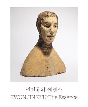 Kwon Jin Kyu