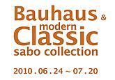 Bauhaus & Modern Classic