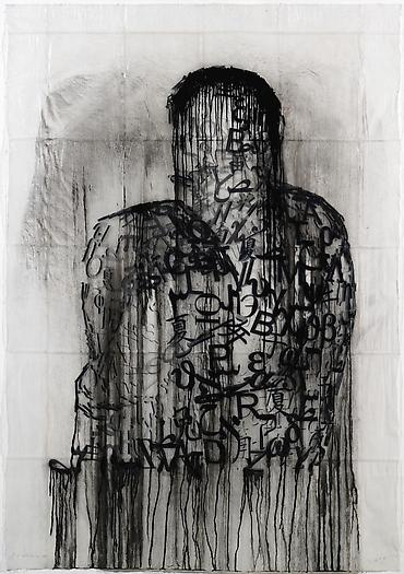 Shadow Study LXVI, 2011 Mixed media on paper 83 1/2 x 55 1/8 inches 212 x 140 cm