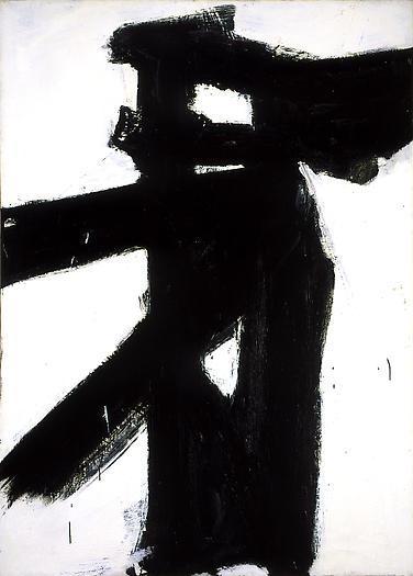 Untitled, 1955 Oil on canvas 52 3/4 x 37 3/4 in.