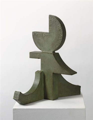 David Smith Menand III, 1963 Lacquered and acid-treated steel 25 3/4 x 16 x 22 in. 65.4 x 40.6 x 55.9 cm
